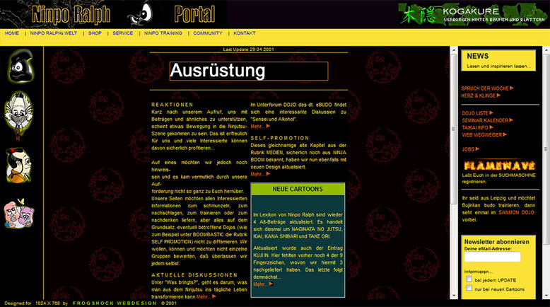 Screenshot Website 2