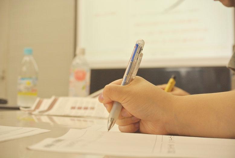 中小企業診断士によるヒアリングで、事業の強みを引き出す 中小企業診断士WEB活用サポート