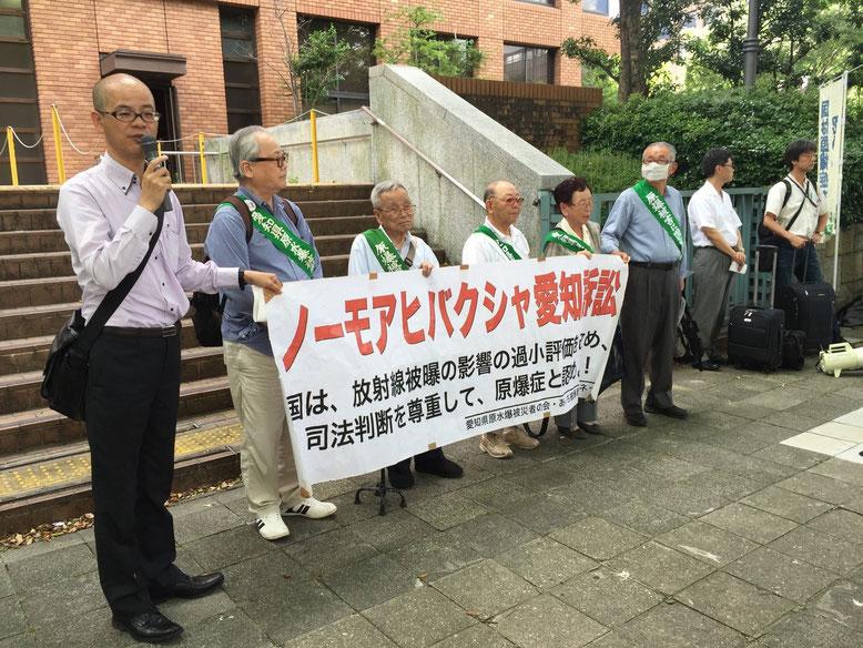 ノーモアヒバクシャ愛知訴訟 原子爆弾 広島 長崎 名古屋地方裁判所