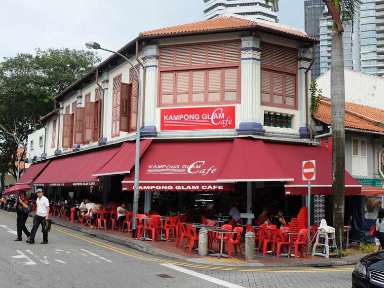 Dove mangiare a Kampong Glam. Kampong Glam Cafe