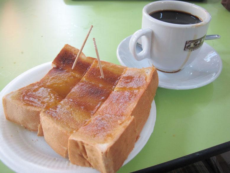Dove mangiare a Singapore. Toast con Kaya