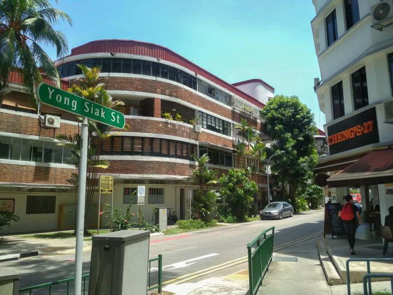 Singapore - Tiong Bahru