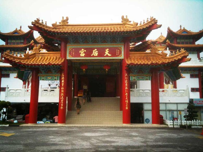 KUALA LUMPUR: COSA VEDERE IN 3 GIORNI. Facciata Thean Hou Temple