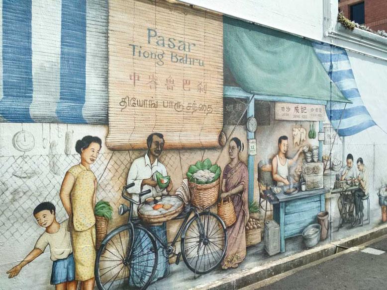 Singapore con i bambini. Murales a Tiong Bahru