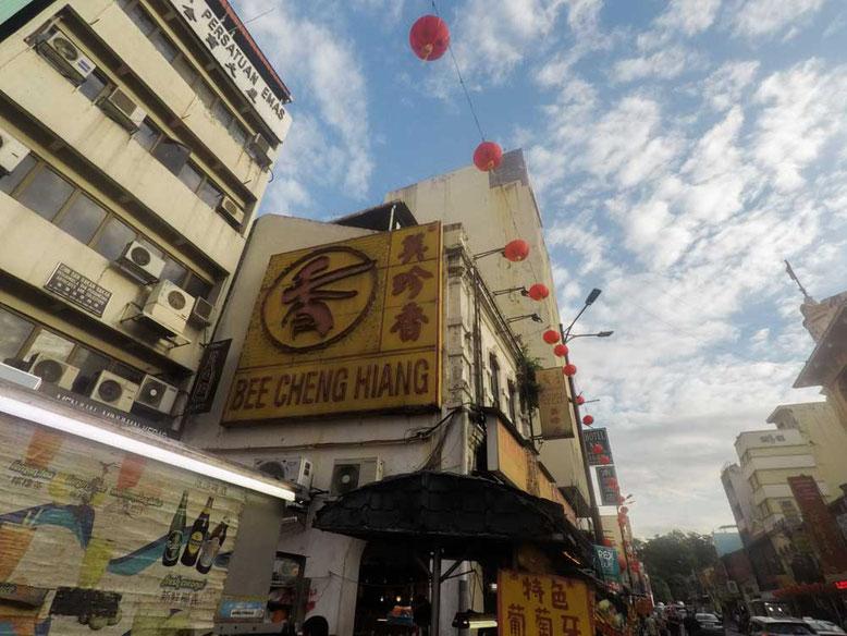 Kuala Lumpur cosa vedere in 3 giorni. Chinatown