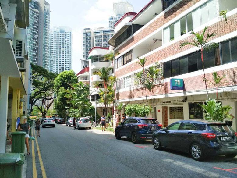 Singapore. Tiong Bahru