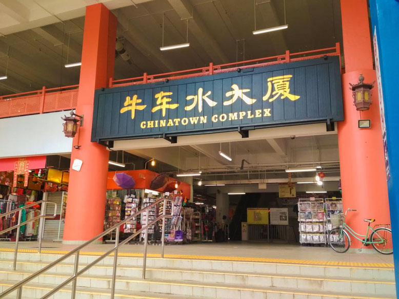 Singapore. Chinatown Complex Food Centre
