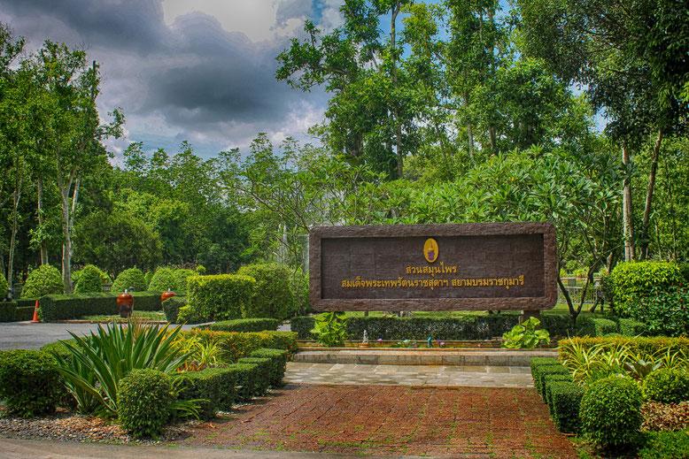 Der Eingangsbereich des Herbal Garden