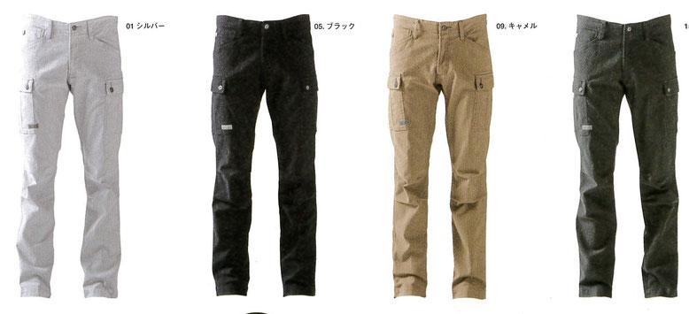 I'Z FRONTIER~アイズフロンティア~ 7902 ストレッチカーゴパンツ ¥2,990(税込)