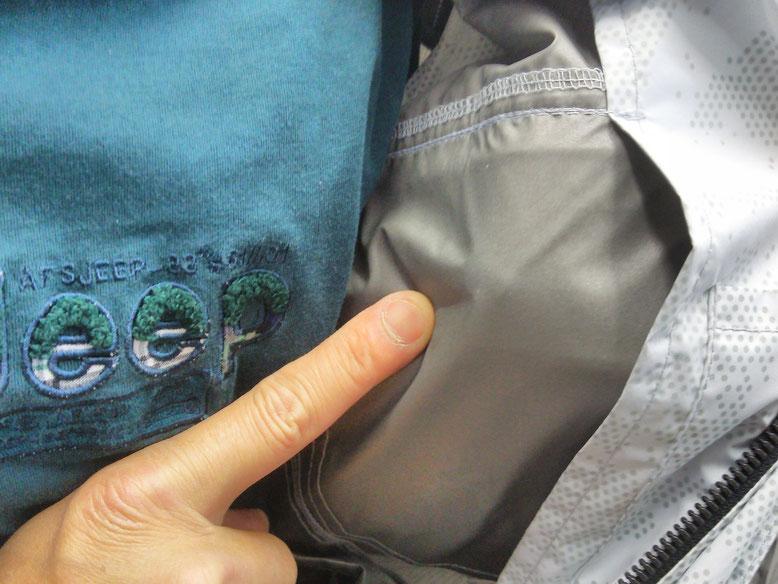 内側の裏チタンが、体感温度ー2℃を実現。着るだけで涼しいブルゾンです。