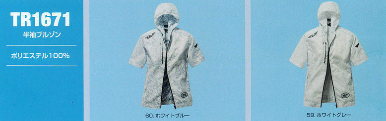 TORNADO RAKAN~トルネードラカン~半袖ブルゾン ¥4,290(税込)