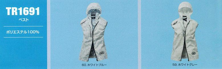 TORNADO RAKAN~トルネードラカン~ベスト  ¥3,990(税込)