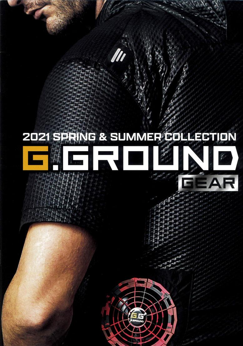 G.GROUND~ジーグランド~空調服