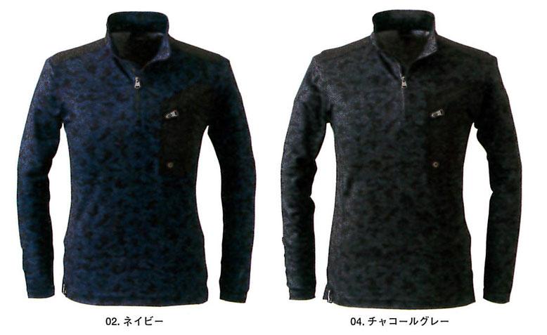 I'Z FRONTIER~アイズフロンティア~ 706 ハイブリットロングジップアップシャツ  カッコイイ2色展開