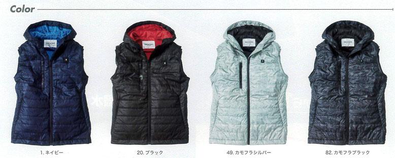 HOOH HEAT~鳳皇ヒート~ V1099 ヒートベスト カラーラインナップ