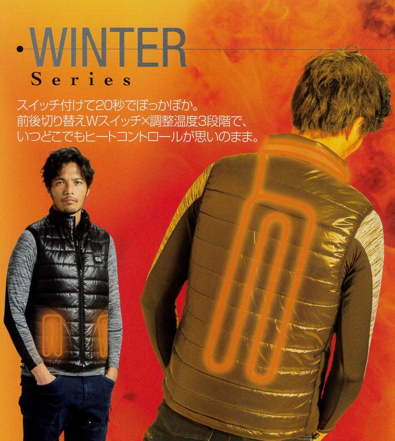 2020年秋冬 40000 防寒あったかヒートベストセット ¥12,900(税込)