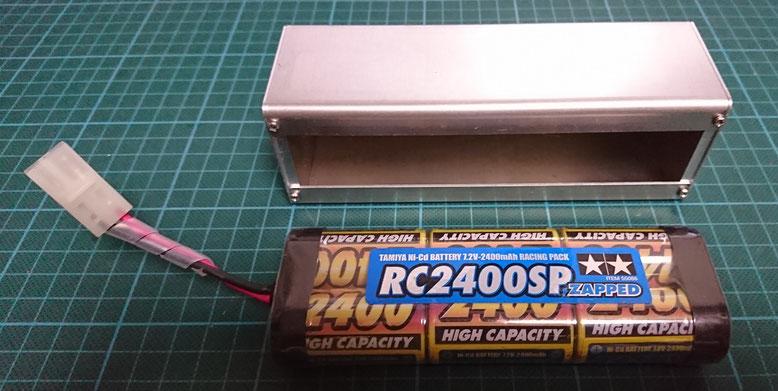 電池収納用燃料タンク