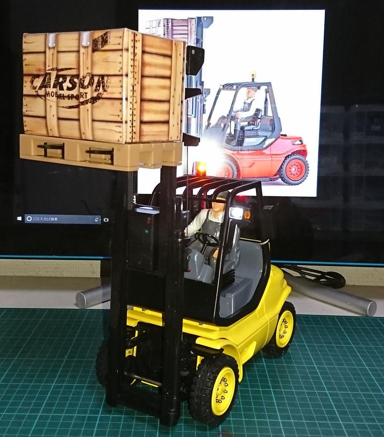 Carson Linde H40D フォークリフトを改造