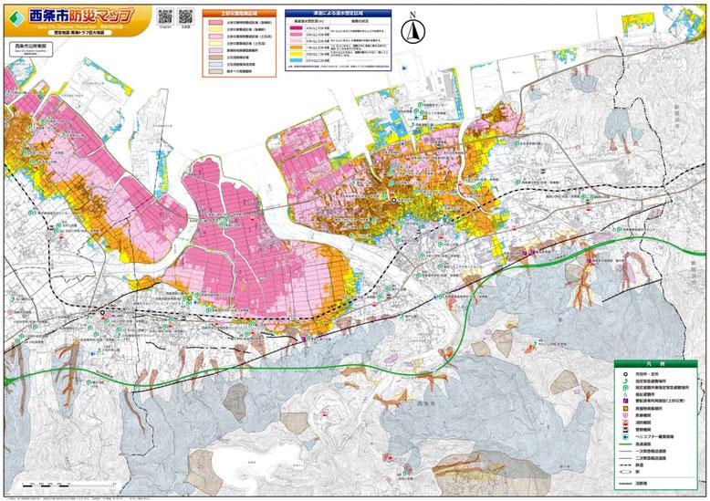 西条市防災マップ(東部地域マップ)