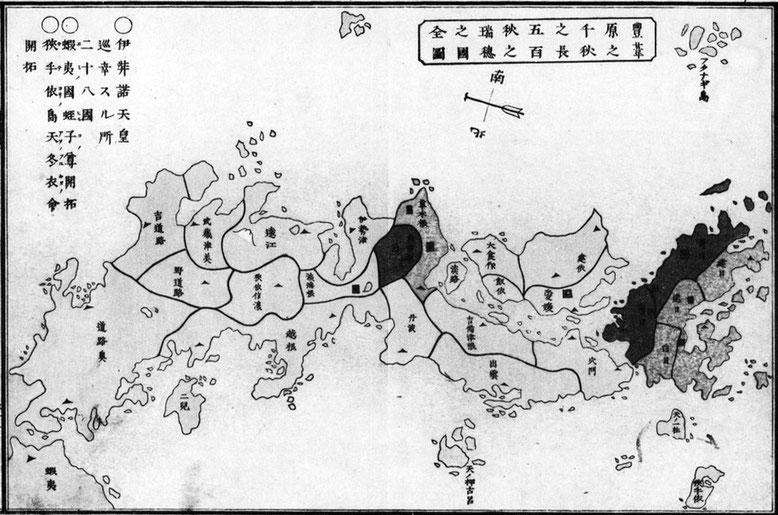 ウガヤフキアエズ王朝の勢力範囲