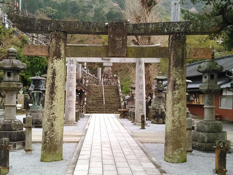 陶山神社一の鳥居の写真