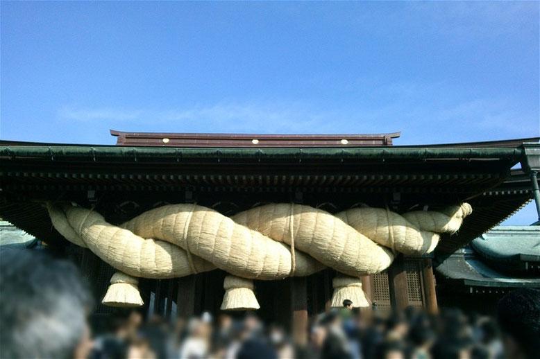 宮地嶽神社拝殿の写真