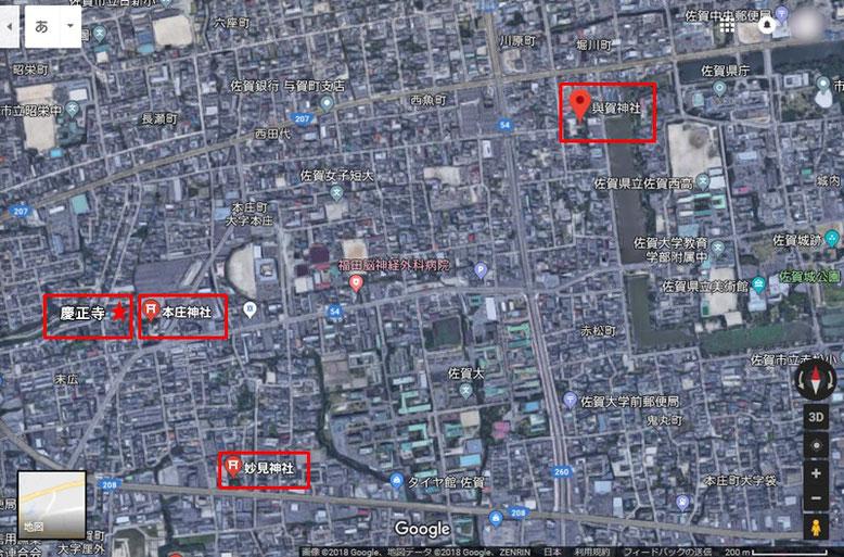 本庄神社と與賀神社の位置図
