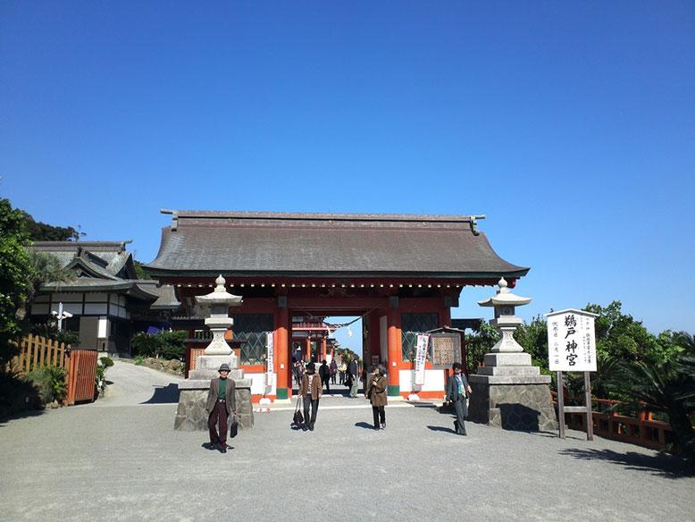 鵜戸神宮の神門前の風景写真