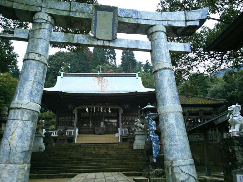 陶山神社三の鳥居(磁器製鳥居)の写真