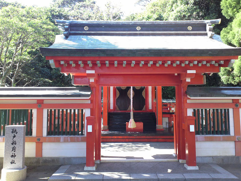 鵜戸神宮末社である鵜戸稲荷神社の写真
