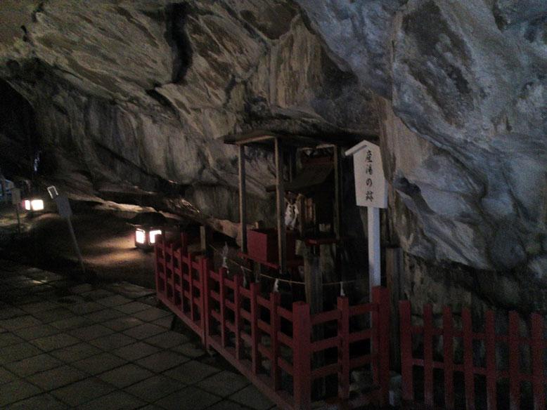 鵜戸神宮内の産湯の井の写真