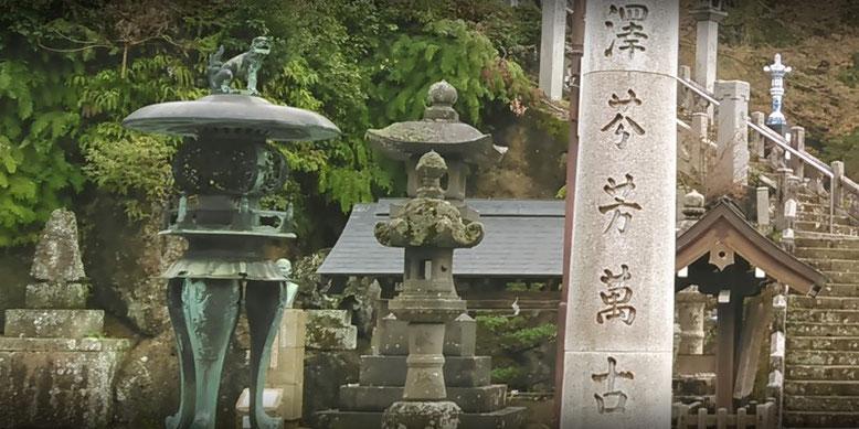 陶山神社の狛犬02番の写真