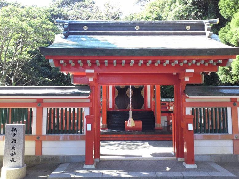 鵜戸稲荷神社の写真