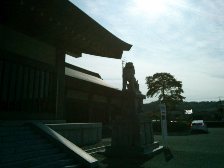 宗像大社駐車場の狛犬阿形の写真