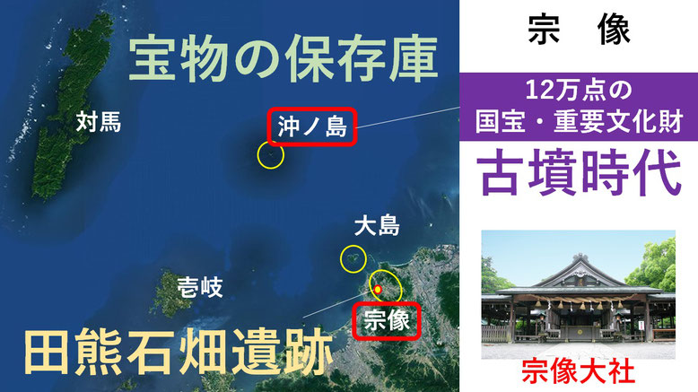 沖ノ島10