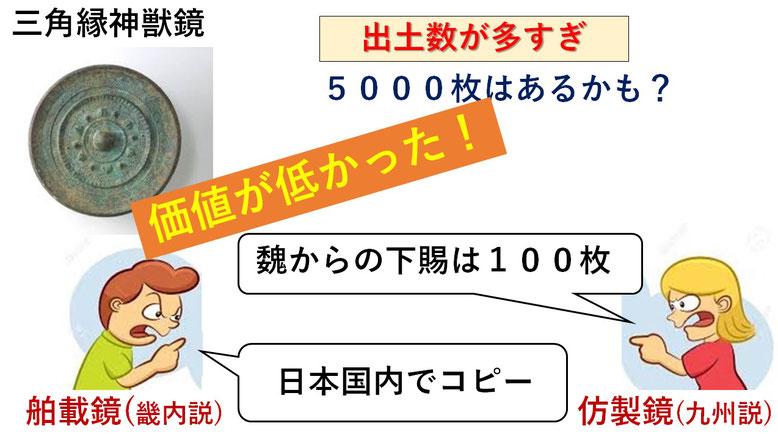 2日本40