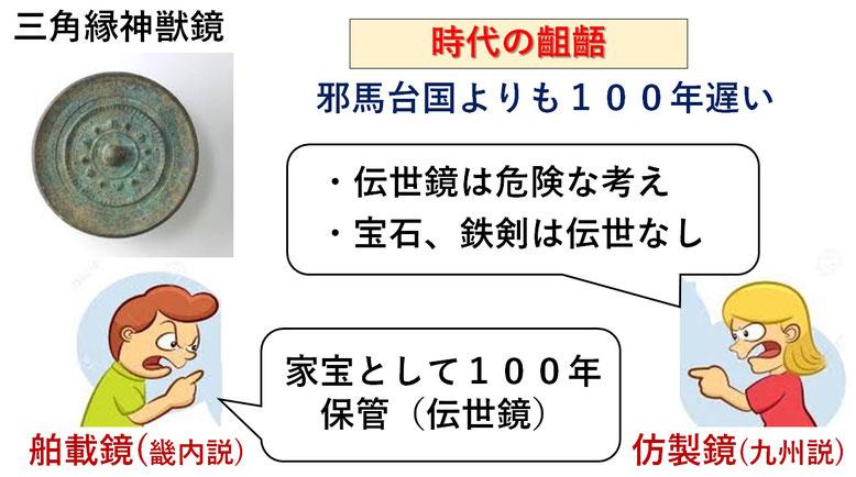 2日本30
