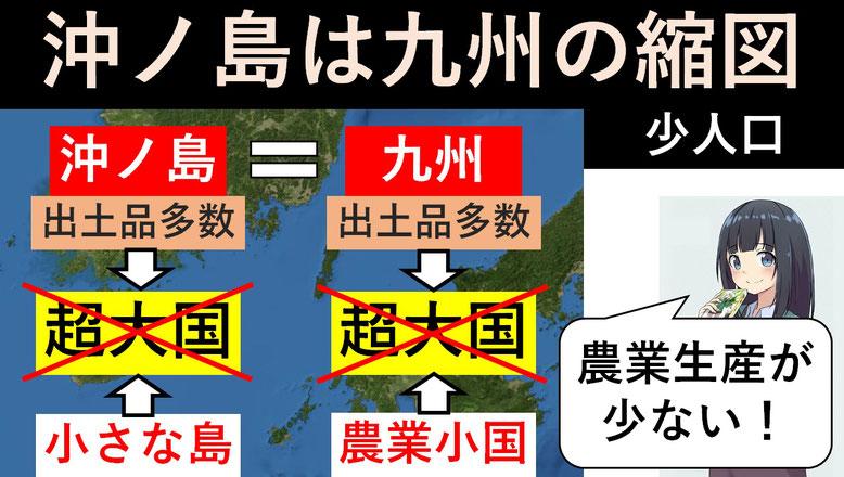 沖ノ島40