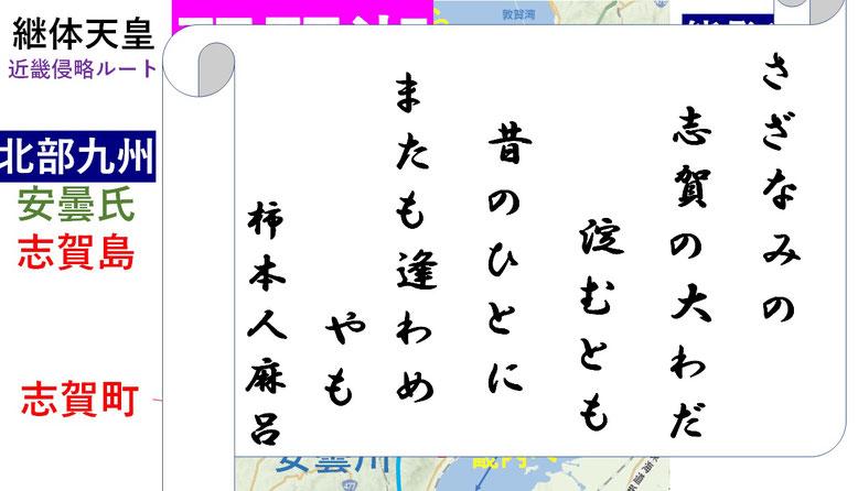 琵琶湖3-2