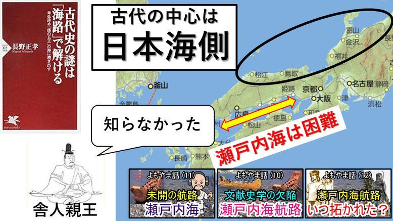 日本海30