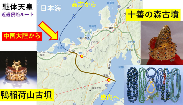 琵琶湖1-1