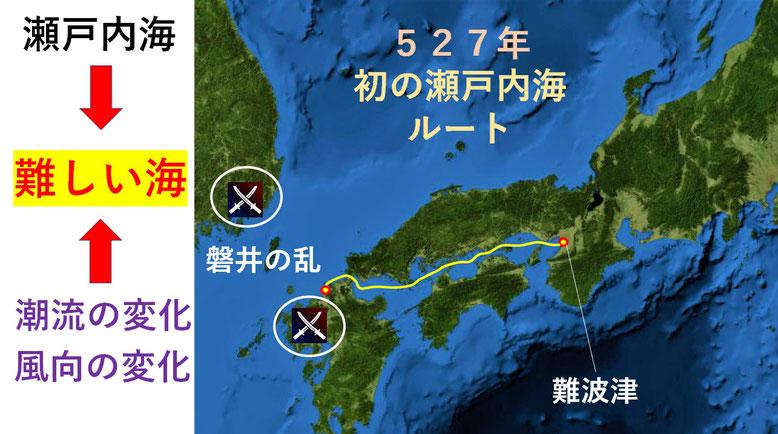 瀬戸内1-1