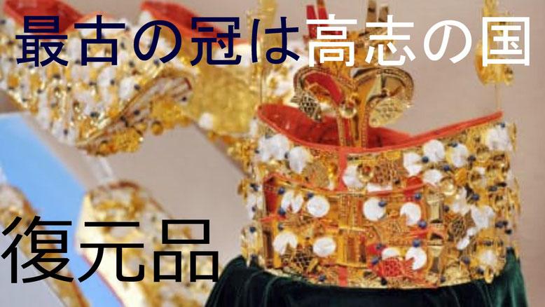 金冠1-1