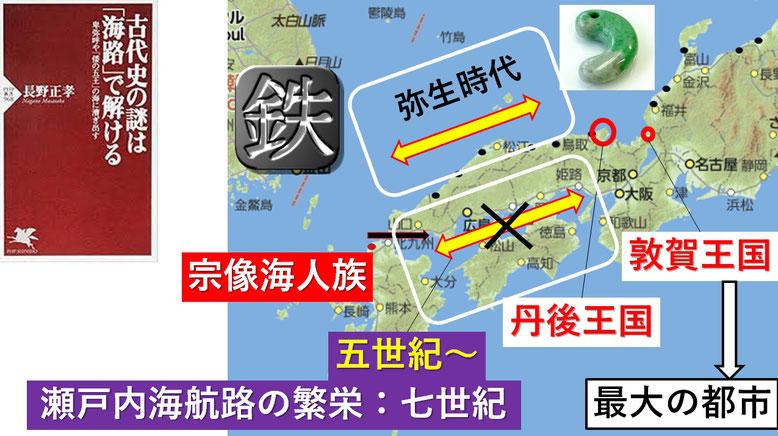 日本海20