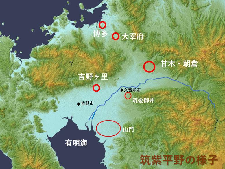 筑紫平野2