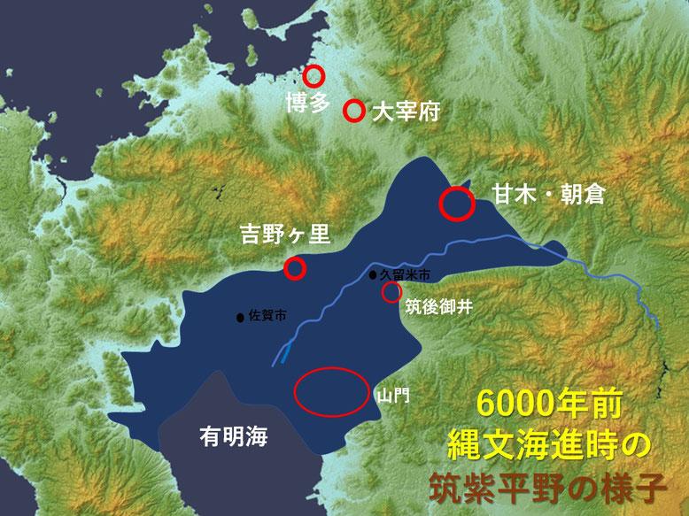 縄文海進時の筑紫平野