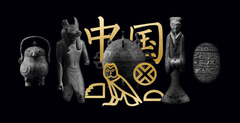 Ausstellungsgrafik China und Ägypten. Wiegen der Welt