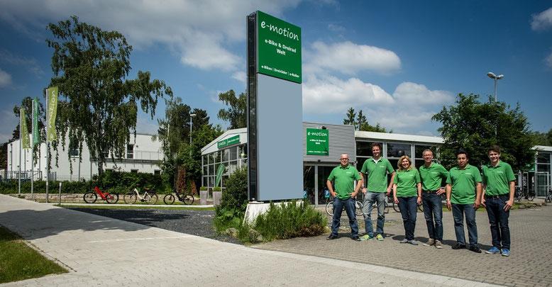 Zentrum für Elektromobile Düsseldorf