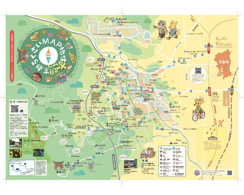 洛西・大原野の観光マップ表