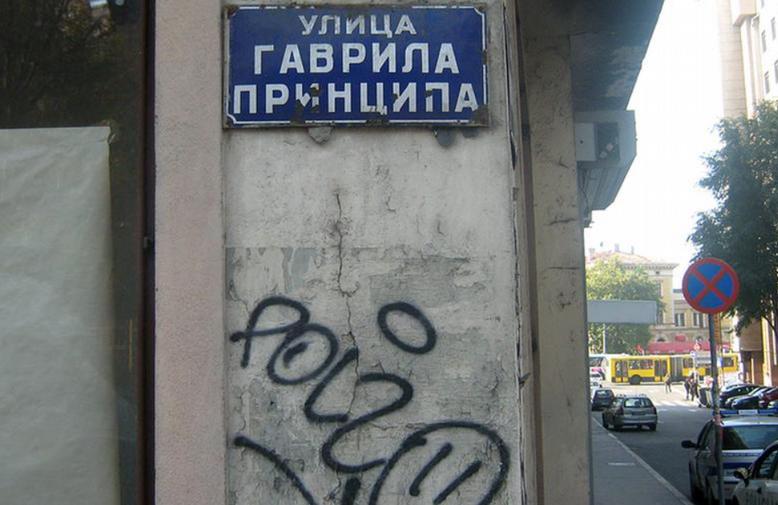 Ulica u Beogradu i danas nosi naziv ovog terroriste
